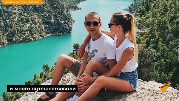 Трое россиян погибли при крушении самолета в Эфиопии  - Sputnik Тоҷикистон