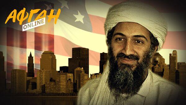 Зачем США выращивали монстра – Лучший друг бен Ладена – 5 серия Афган Online - Sputnik Таджикистан