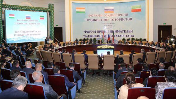 Форум предпринимателей Таджикистана и Татарстана - Sputnik Тоҷикистон