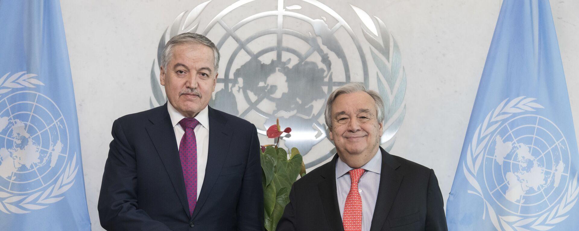 Глава МИД Таджикистана Сироджиддин Мухриддин и генеральный секретарь ООН Антонио Гутерреш - Sputnik Тоҷикистон, 1920, 02.10.2021