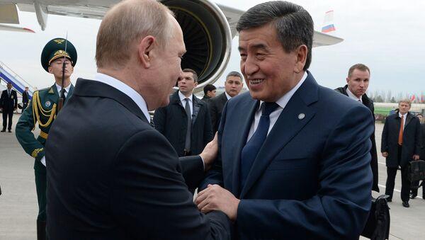 Президент России Владимир Путин прибыл в Кыргызстан с государственным визитом - Sputnik Тоҷикистон