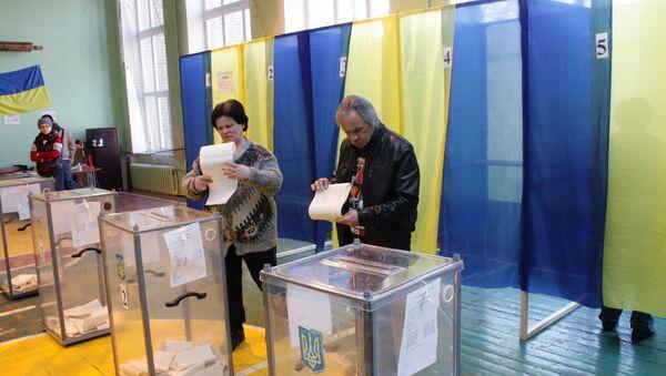 Президентские выборы на Украине - Sputnik Таджикистан