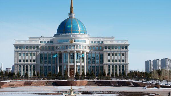 Дворец президента Республики Казахстан - Sputnik Таджикистан