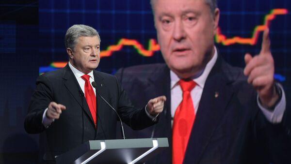 Президент Украины Петр Порошенко, архивное фото - Sputnik Таджикистан