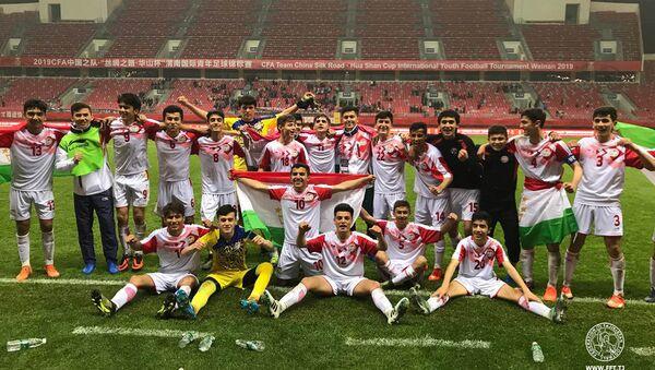 Юношеская сборная Таджикистана по футболу - Sputnik Тоҷикистон