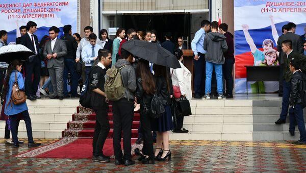 Восьмая международная выставка-ярмарка Российское образование Душанбе-2019 - Sputnik Таджикистан