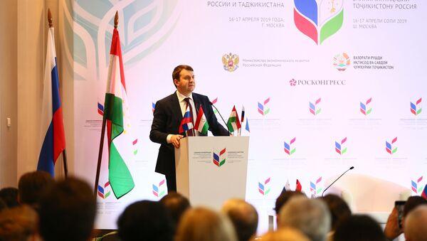 17 апреля в Москве завершилась Седьмая конференция по межрегиональному сотрудничеству России и Таджикистана - Sputnik Тоҷикистон