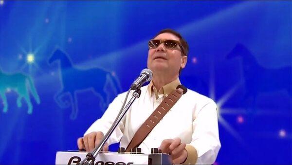 Президент Бердымухамедов зачитал рэп про коня - Sputnik Тоҷикистон