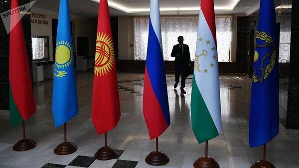 Флаги стран ОДКБ. Архивное фото - Sputnik Таджикистан
