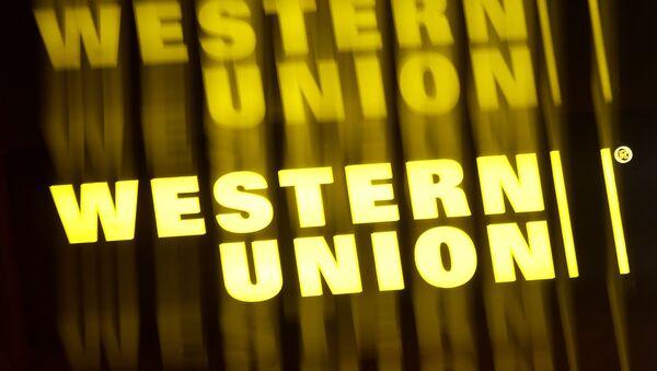 Вывеска с названием Western Union, архивное фото - Sputnik Таджикистан