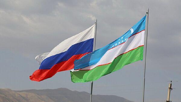 Флаги России и Узбекистана - Sputnik Таджикистан