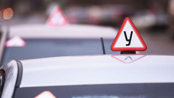 Знак Учебный автомобиль на крыше автомобиля - Sputnik Таджикистан