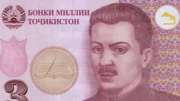 Шириншо Шотемур - Sputnik Таджикистан