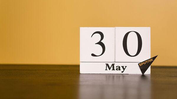 День 30 мая - Sputnik Таджикистан