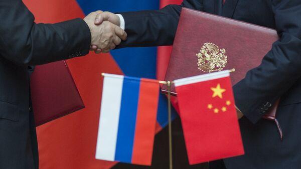Официальный визит В.Путина в Китайскую Народную Республику - Sputnik Таджикистан