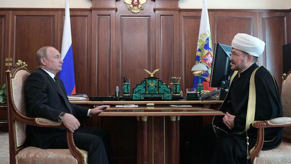 Президент РФ В. Путин встретился с главой Совета муфтиев России и духовного управления мусульман РФ Р. Гайнутдином - Sputnik Таджикистан