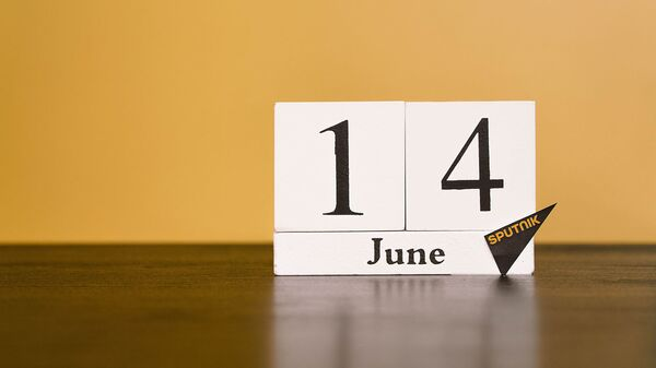День 14 июня - Sputnik Таджикистан