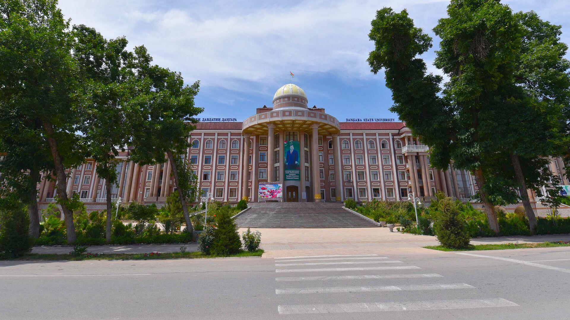 Государственный университет города Дангара - Sputnik Таджикистан, 1920, 29.07.2021