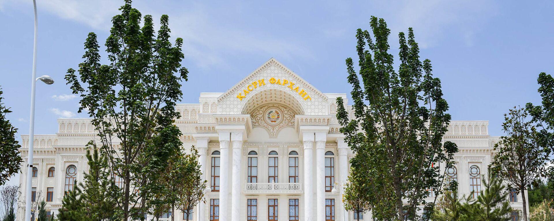 Новый Дворец культуры в Дангаре - Sputnik Таджикистан, 1920, 05.02.2021