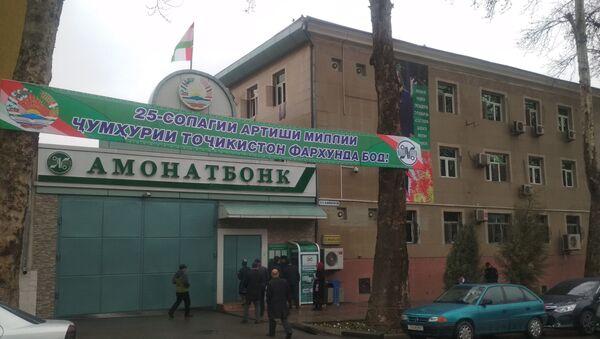 Центральный офис национального банка Амонотбанк в Душанбе - Sputnik Тоҷикистон