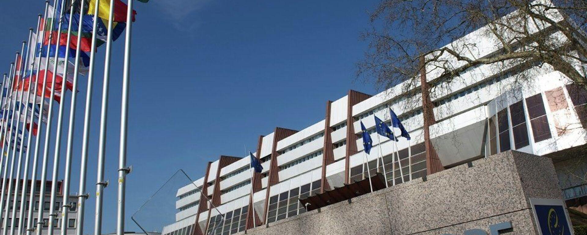 Здание ПАСЕ в Страсбурге - Sputnik Таджикистан, 1920, 27.09.2021