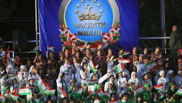 Таджикистан празднует День национального единства - Sputnik Тоҷикистон