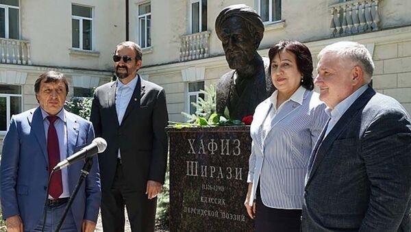 Открытие памятника Хафизу Ширази - Sputnik Таджикистан
