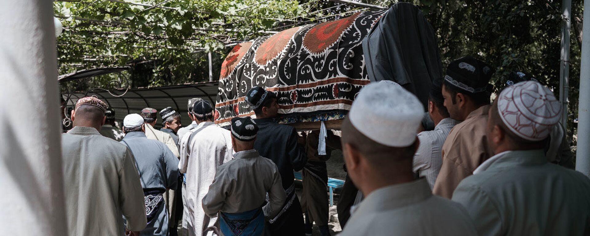 Похороны в Таджикистане, архивное фото - Sputnik Тоҷикистон, 1920, 18.07.2021