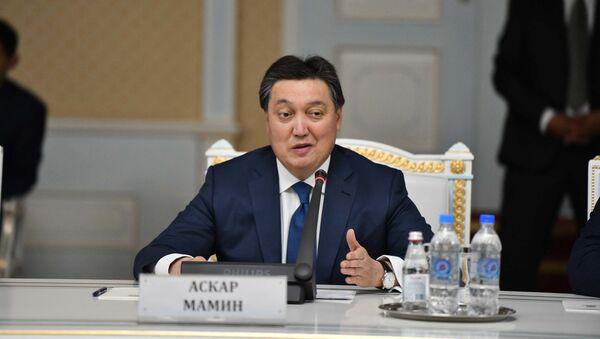 Премьер-министр Казахстана Аскар Мамин  - Sputnik Таджикистан