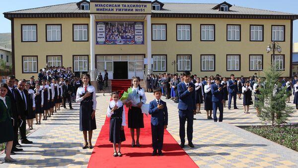Открытие новой школы в Дангаринском районе - Sputnik Тоҷикистон