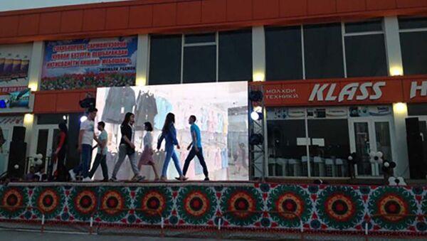 Открытия нового торгового центра Корвон-Плаза в городе Бустон - Sputnik Тоҷикистон