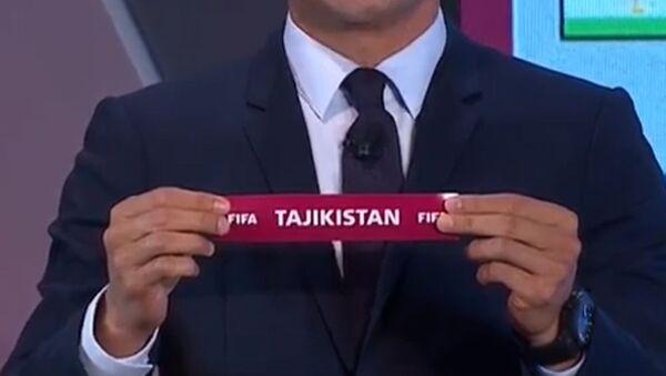 Жеребьевка отборочных соревнований Азии для участия в предварительном соревновании Чемпионата мира по футболу FIFA - Sputnik Таджикистан