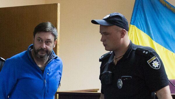 Суд по делу журналиста К. Вышинского в Киеве - Sputnik Таджикистан