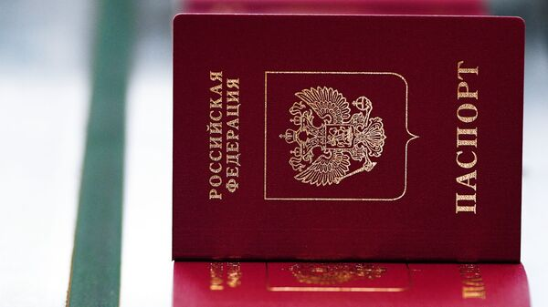 Паспорта РФ в процессе производства - Sputnik Таджикистан