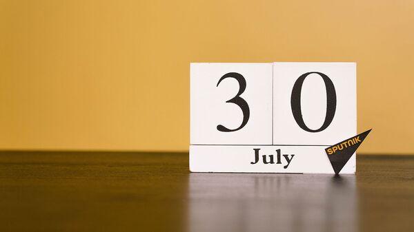 День 30 июля - Sputnik Таджикистан