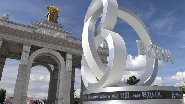 Арт объект, посвященный 80-летию ВДНХа напротив арки главного входа на ВДНХ в Москве - Sputnik Таджикистан