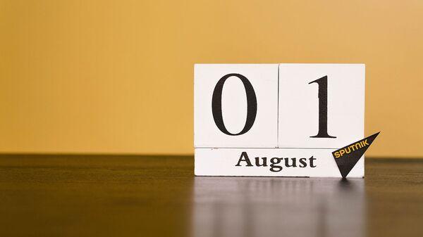 День 1 августа - Sputnik Таджикистан