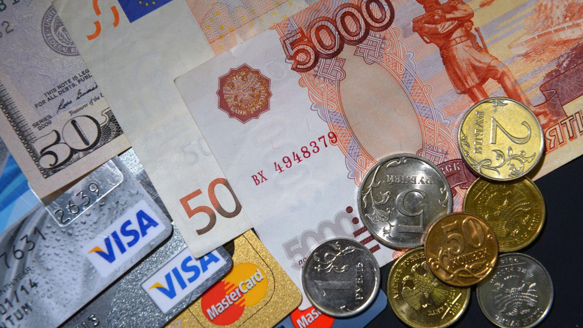 Банковские карты международных платежных систем VISA и MasterCard - Sputnik Тоҷикистон, 1920, 22.09.2021