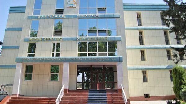 Министерство образования Таджикистана - Sputnik Таджикистан