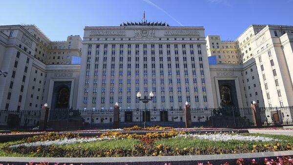 Здание Министерства обороны РФ на Фрунзенской набережной в Москве - Sputnik Таджикистан