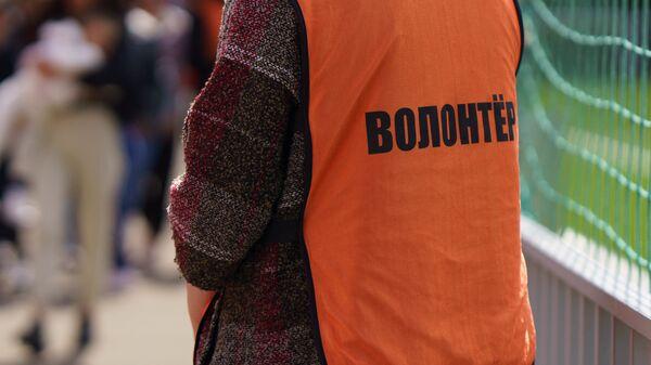 Волонтер, архивное фото - Sputnik Таджикистан