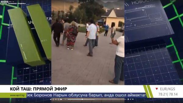 Видео захвата - Sputnik Таджикистан