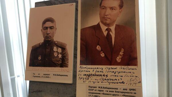 Портреты Мирзо Бабаджанова в Центральном музее Вооруженных сил СССР  - Sputnik Таджикистан
