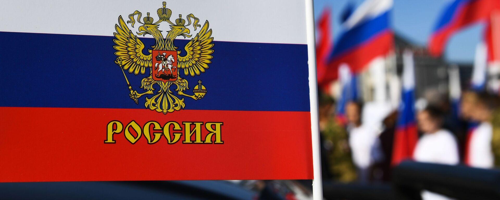 Празднование Дня государственного флага России - Sputnik Таджикистан, 1920, 18.02.2021
