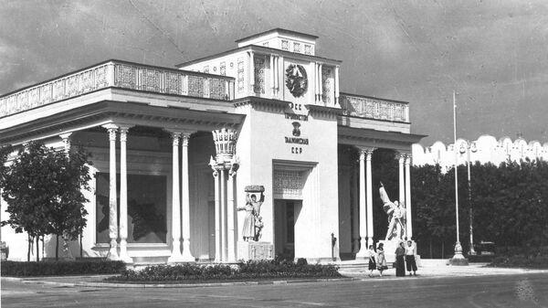 Павильон Таджикской ССР на ВДНХ, архивное фото - Sputnik Тоҷикистон