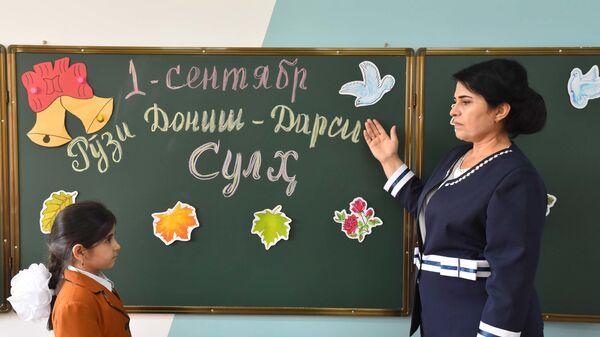 Школьники на первом школьном дне в Душанбе - Sputnik Таджикистан