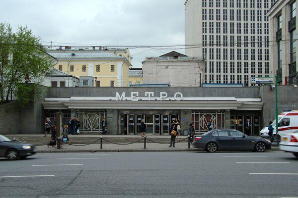 Панно на станции метро Боровицкая - Sputnik Таджикистан
