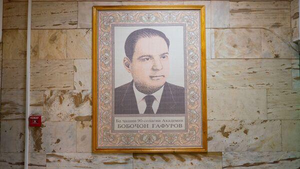 Тканый портрет Бободжана Гафурова на стене в Институте востоковедения в Москве - Sputnik Таджикистан