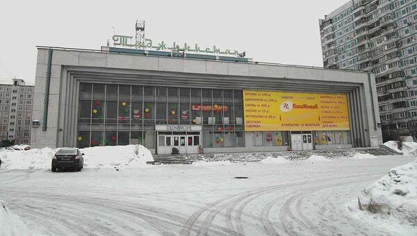 Кинотеатр Таджикистан в Москве - Sputnik Тоҷикистон