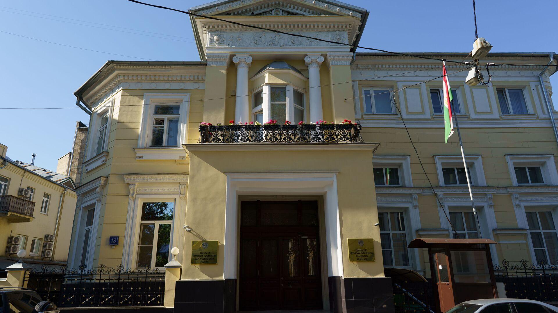 Посольство Республики Таджикистан в Москве - Sputnik Тоҷикистон, 1920, 20.04.2021